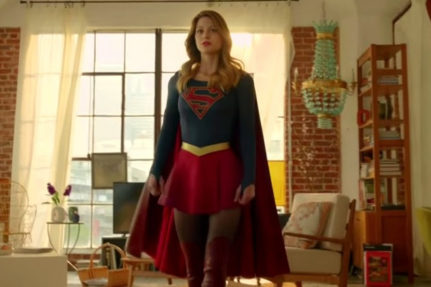 CBS Supergirl Costume